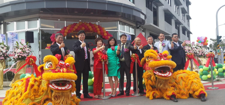 2014年9月 中勝科技有限公司 新廠落成開幕式