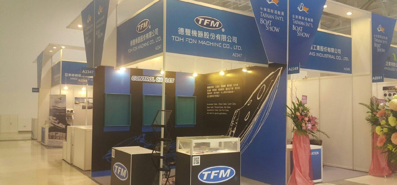 2016年3月台灣國際遊艇展