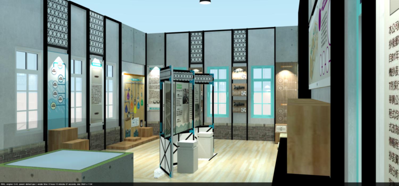 新營自來水廠歷史建物陳列空間設計
