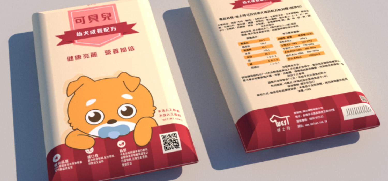 《與浪浪同行》可貝兒有糧共享,愛心狗糧包裝形象改造計畫