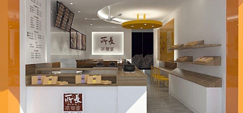 「所長茶葉蛋」VI視覺識別設計規劃及指標性店鋪建構輔導計畫